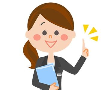 子育て専業主婦が再就職を上手におこなうためのポイントのアイキャッチ画像