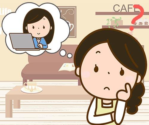 契約社員になろう!しっかり働きたい主婦の賢い働き方のアイキャッチ画像