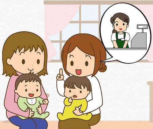 兼業主婦の仕事と家庭の両立体験談のアイキャッチ画像