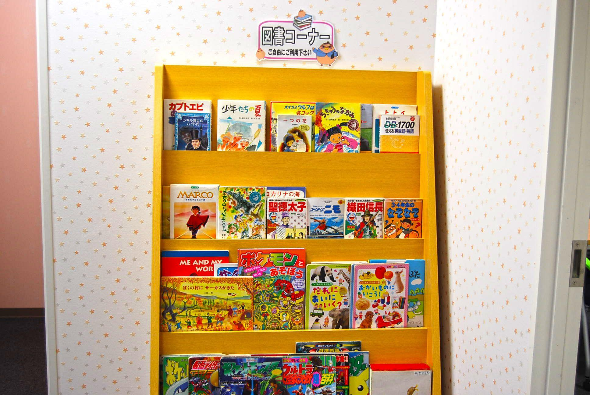 童話や図鑑、人気のキャラクター本など様々な本が用意されています。