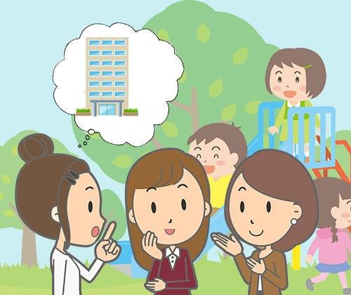 主婦が働く前に、職場や労働環境をチェックする方法のアイキャッチ画像